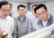 [상생경영] 총 8581억 규모의 상생협력 지원금 운용 계획