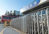 한국GM 부채비율 8만% → 242%, 판매량 회복이 관건