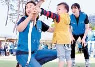 [issue&] '찾아가는 양궁교실' '사랑의 바스켓'…어린이 꿈나무 위한 사회공헌 활발