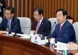 """'방탄국회' 논란에 정면 반박한 한국당…""""무책임한 정치공세다"""""""
