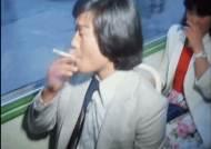 기내 흡연, 애들 담배 심부름 OK…흡연도 '응답하라 1988'?