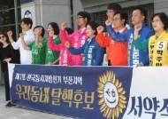 """""""풀뿌리 민주주의 시대, 주권자 책임 다하자""""…정책제안 봇물"""