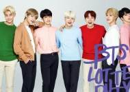 """PHOTOS: Blank Cheque Ad Rates for BTS… Advertising Industries Say """"Guarantee Isn't a Matter"""""""