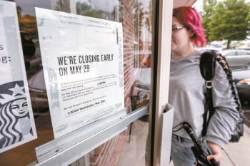 [사진] 스타벅스, 8000개 매장 문 닫고 인종차별 방지 교육