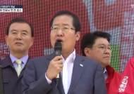[포토사오정]서울,대구,광주,부산 찍고~전국서 한 표 호소