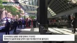 폼페이오 '북 인권보고서' 타이밍 대북 압박용? 회담 전 지뢰 제거?