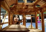 [서소문사진관]한옥 한번 살아볼까? '2018 서울 한옥박람회'열려