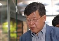 '삼성 노조 와해 사건' 관여자 영장 기각에 검찰이 보인 반응