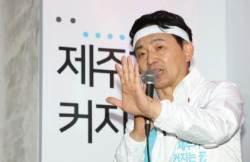 원희룡이 '민주당 입당설' 부인하지 않는 이유는