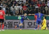 '스리백 수비 붕괴' 신태용호, 보스니아전 1-3 완패
