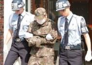 군인 폭행에 7살 아들 참변···母는 처벌 원하지 않았다