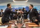 [속보] 남북, 적십자회담 22일 금강산…군사회담 14일 판문점 개최 합의