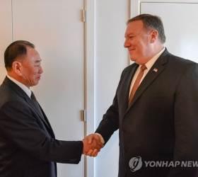 [속보] <!HS>북한<!HE> 김영철, 백악관 도착…곧 트럼프에 김정은 친서 전달