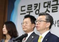 [속보] 대한변협, '드루킹 특검' 후보 김봉석·오광수·임정혁·허익범 선정