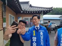 """[밀착마크] 민주당 양승조 """"안희정 빠진 충청대망론 주인공은 나"""""""