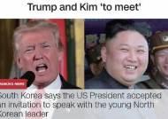 트럼프·김정은 키 차이 20cm 이상···사진 앉아서 찍을까