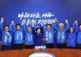 국회의원 재보궐 12곳…한국당 1위 지역은 '0'