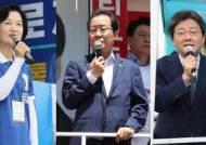 """""""욕설파문 타격 없어"""" """"安 지지율 20% 넘으면 대역전"""""""