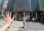 [빼꼼 지방선거]⑤이재명vs남경필 가정사···성남 생각은