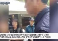 댓글만 1만개…性전쟁터로 변한 '불꽃페미액션' 페이스북
