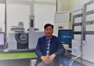 서울시립대 기술지주회사, 제1호 자회사 설립으로 기술사업화 시동 걸다