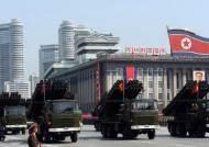 """정세현 """"北, 핵무기 제조 총지휘자였던 노광철 등용 이유는"""""""