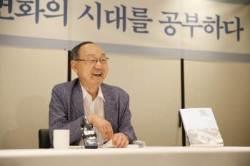 """창비 백낙청씨 """"북미 회담은 시민참여형 통일 과정"""""""