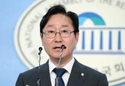 """민주당 """"한나라당 매크로 여론조작, 검찰 고발 예정"""""""