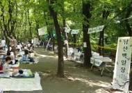 [서소문사진관] 남산백일장의 꼬마 문인들