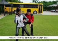 """[굿모닝 내셔널] """"대호야, 당겨!"""" 응원에 꼴찌에서 1위로 골인"""