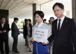 """與, 한나라당 매크로 의혹 고발 """"특검보다 더한 것도 해야"""""""