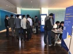 비버이엔티, 한국마이크로소프트와 'IT솔루션 세미나' 열어
