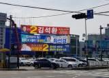 [6·13 포커스]홍성에서 '충청권 최초 여성군수' 나올까