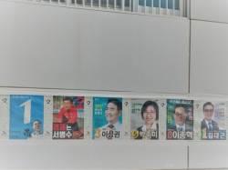 """[6ㆍ13 풍향계] 부산, """"1번으로 권력 교체"""" """"2번으로 경제 안정"""""""
