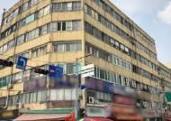 [단독] 서울 건물 6개 중 1개 노후화 심각, 소형은 안전진단도 안해