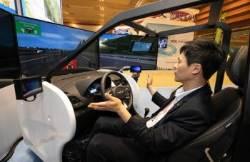 초경량 비행기,자율주행차...미래 신기술 모인 '국토교통기술대전' 개막