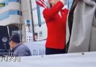 [빼꼼 지방선거]⑦ 보수의 심장 대구, 전교조 고향도 대구