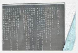[<!HS>김민석<!HE>의 Mr. <!HS>밀리터리<!HE>] 포항여중 전투 학도병들, 그들의 전쟁은 끝나지 않았다