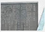 [김민석의 Mr. 밀리터리] 포항여중 전투 학도병들, 그들의 전쟁은 끝나지 않았다