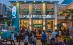 뻔한 맛은 잊어라…식음료 브랜드의 '특별한' 팝업매장