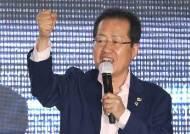 """홍준표 """"부산까지 무너지면 한국당 문 닫아야 한다"""" 지지 호소"""