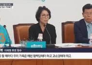 """이재명 폭로전 확산 … 형수 """"남편 강제입원에 이 후보 관여"""""""