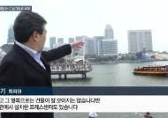 """중무장 병력 회담장 원천봉쇄…200m까지 쫓아와 """"차 돌려라"""""""