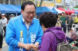 """""""대구를 바꾸려면 임대윤"""" """"싹쓸이 막으려면 권영진"""""""