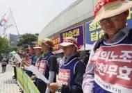 다시 불붙는 '전교조 합법화'…재판거래 의혹, 교육감 선거가 변수
