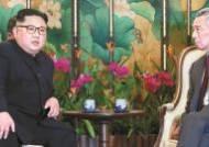 김영철·김여정·현송월 … 김정은 측근 총출동