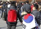 소년 박정희 등굣길 걷기 행사에 초등생들까지 참가한 이유?