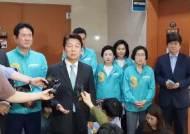 """[포토사오정]안철수 """"문 닫을 정당, 김문수 후보 사퇴해야"""""""