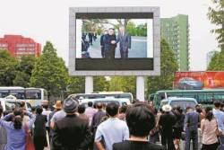 노동신문에 오성홍기 옆 출국 사진 … 김정은 자신감 과시