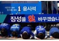 [6·13포커스]사전투표 전국 1위 이유는?…'부부 군수', 민주당 '바람'과 한판 승부